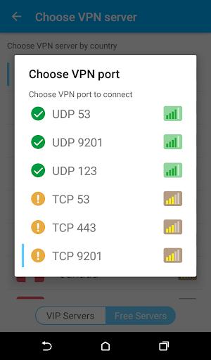 صفر VPN