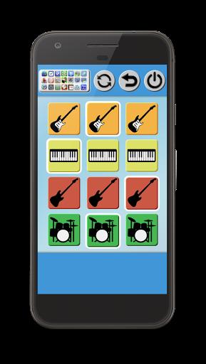 فرقة لعبة: البيانو ، الغيتار ، طبل