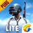icon PUBG MOBILE LITE 0.5.1