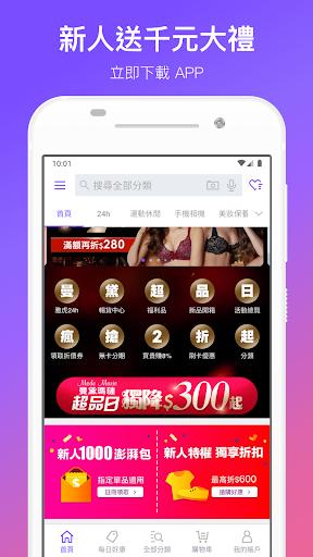 مركز تسوق Yahoo Chimo جيد يوميًا وخصم للعلامة التجارية وخدمة سريعة على مدار الساعة