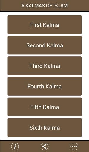 ستة Kalimas مع الصوت