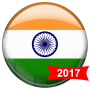 icon Indian Fast Browser 2018