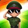 icon Little Singham - No 1 Runner