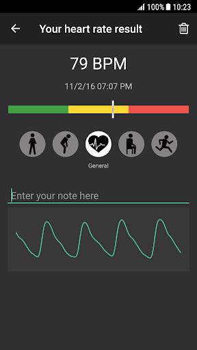 معدل ضربات القلب بلس