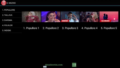 IPTV الإنجليزية