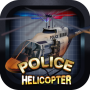 icon Police Helicopter - 3D Flight