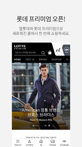لوت - لوت متجر مسؤول على الانترنت مول elLotte.com